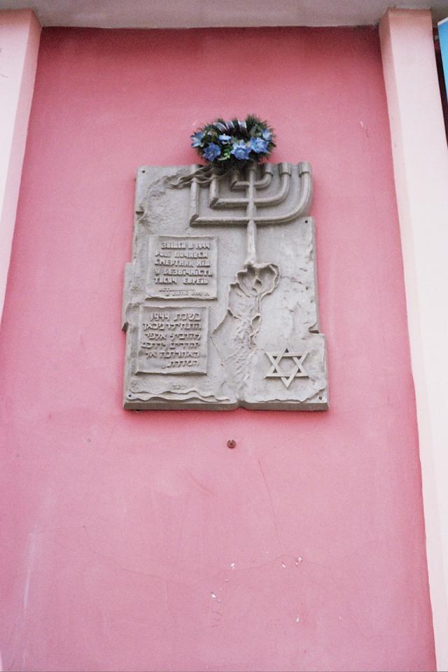 memorial-plaque